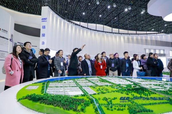 行业精英汇聚 智造新城相融 —2019杭州湾创新生态大会成功