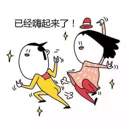 城东品质热盘钜惠来袭 一元抢万元购房优惠券 买房速上车!-十堰