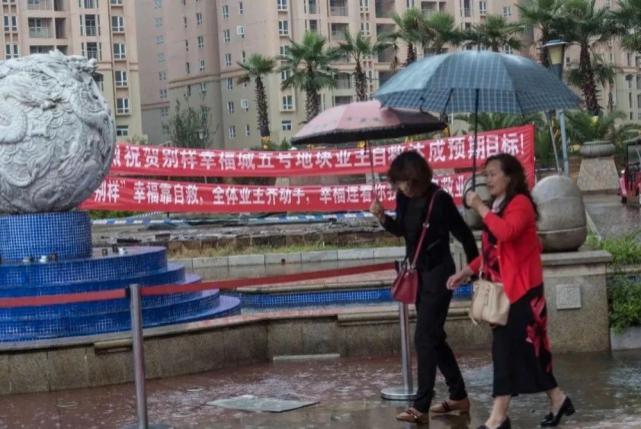 烂尾楼里的 30 位房奴:每天爬 18 楼、一个月洗一次澡搜狐焦点北京站插图(18)