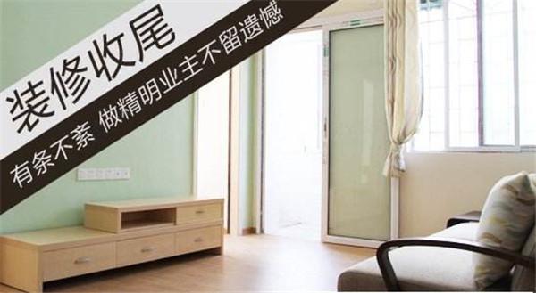 长沙装修:分享几点家居布置小常识