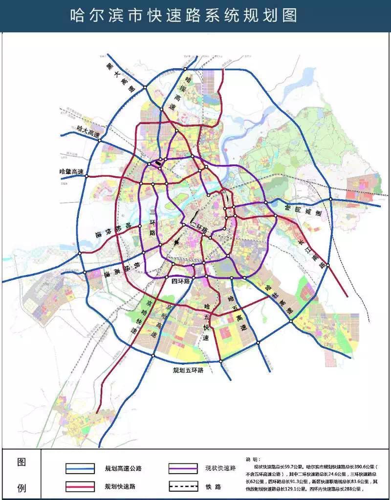 哈尔滨将新增七处越江通道 今后主城区40分钟以内互达