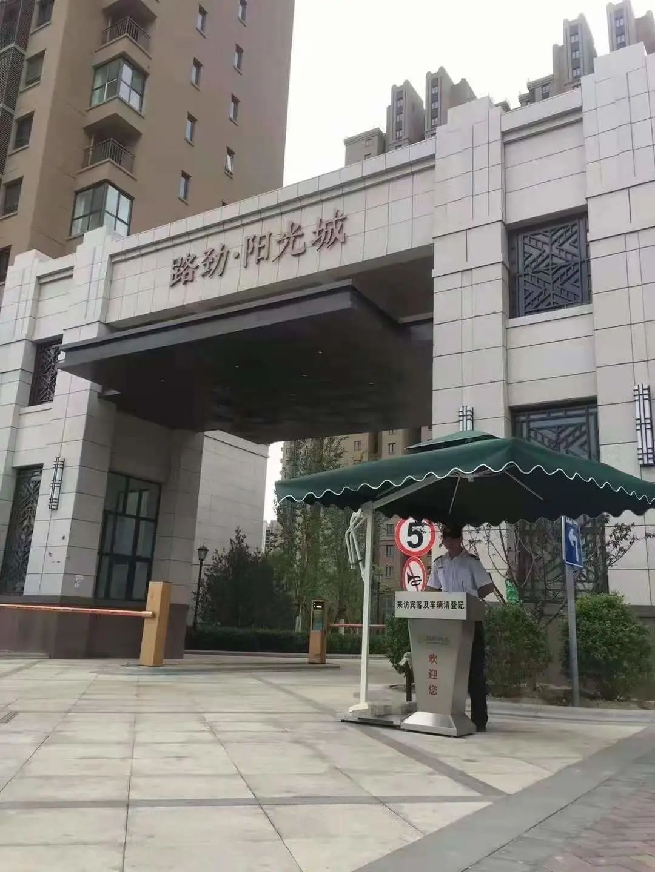路劲阳光城:北三县唯一在售500万以下别墅可堪称稀缺?