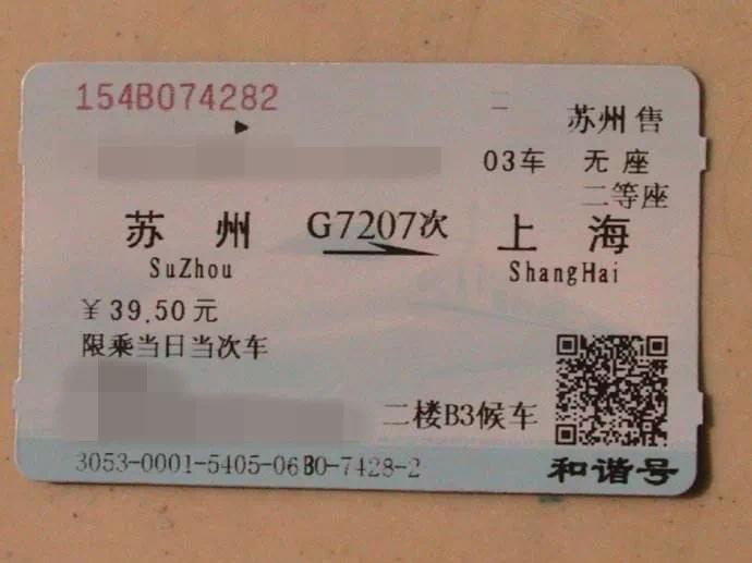 蘇州S1線又進一步!未來滸關城鐵站坐到上海迪士尼竟要100站