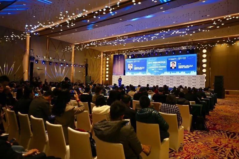 第四届中国改革横琴论坛本月7日开幕 对话新时代 共论新发展