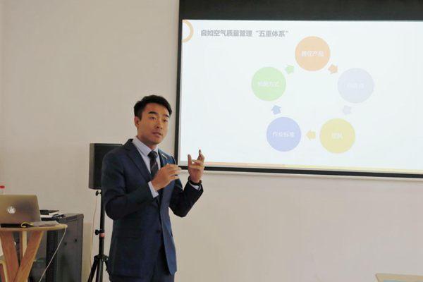 五重体系首度公开 自如探索长租行业新标准