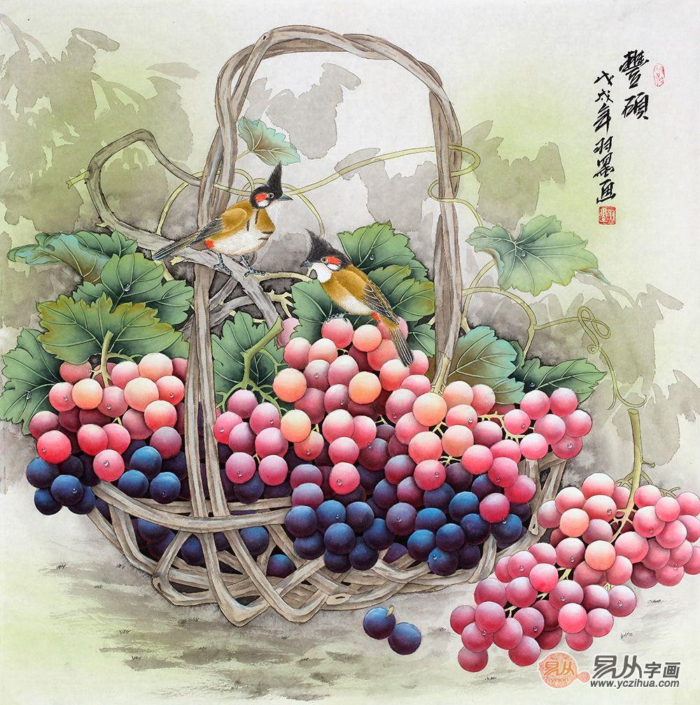 当代画葡萄有名的画家,青年画家羽墨作品欣赏