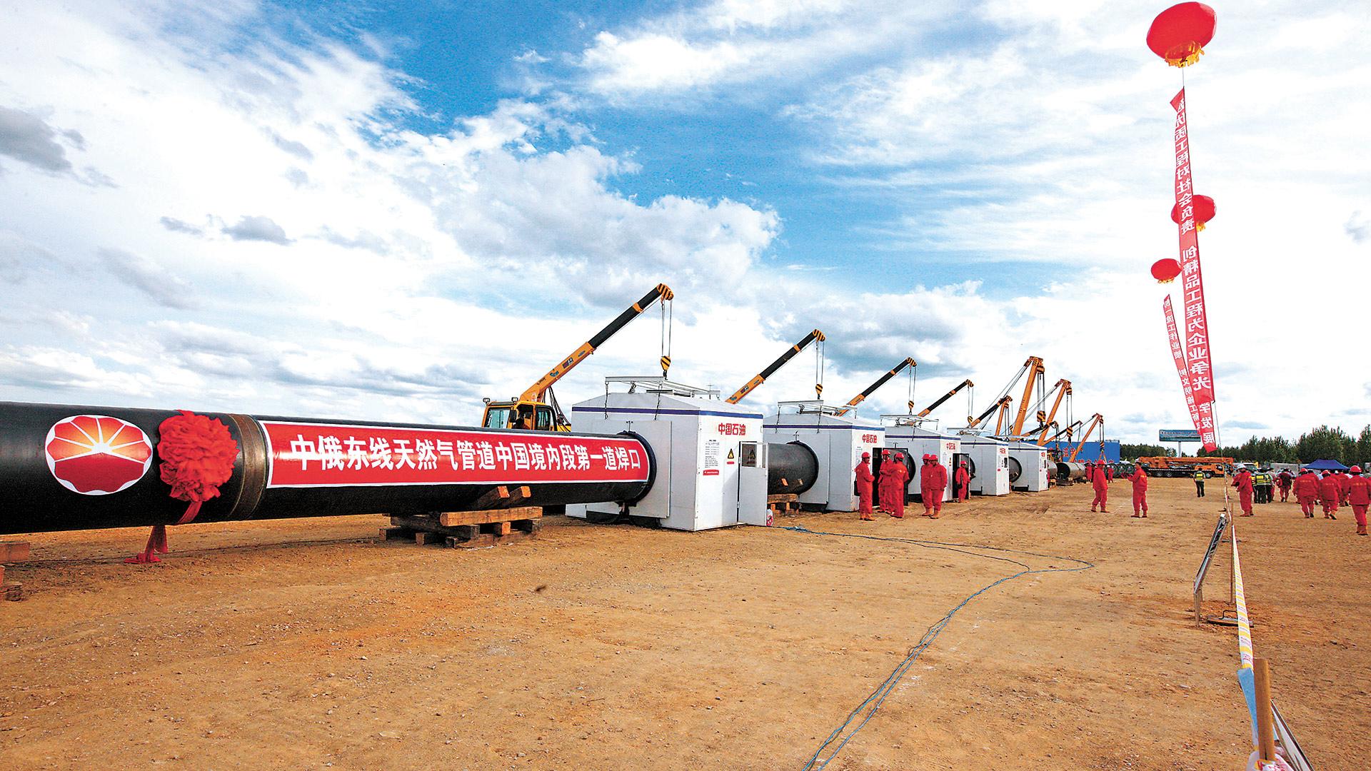 中俄东线济宁支线天然气管道年内开工,2019年可输气