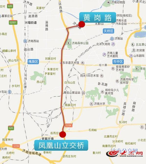 济南BRT8、9、10本周试运行