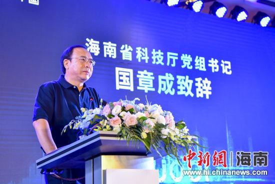 """火币中国总部落户海南 打造""""区块链+产业""""服务一站式平台"""
