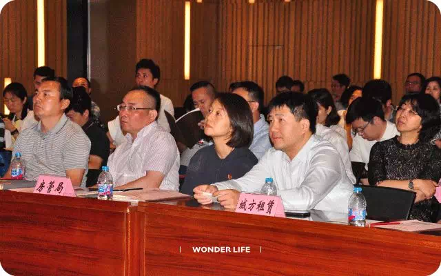 嘉定区与上海地产集团租赁住房品牌城方 地产企业交流会圆满举行
