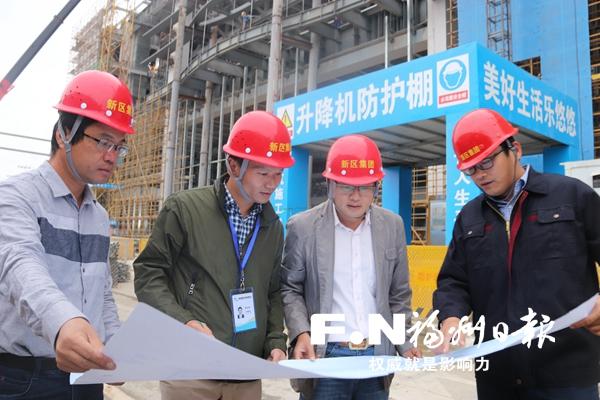 """福州新区集团滨海临空公司:拼出""""滨海速度"""" 加快新城开发"""