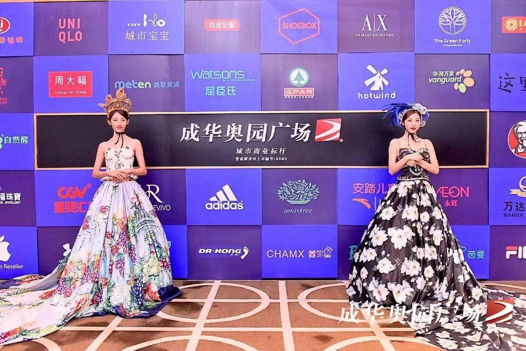 东中环商业巨擘 成华奥园广场繁华盛启