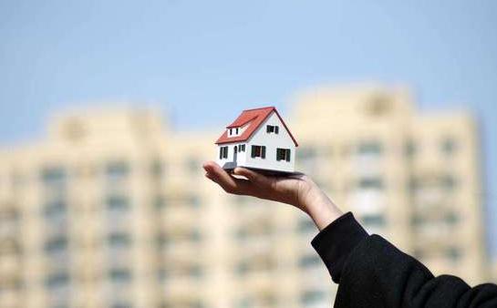 新规!租赁企业租赁住宅,以4%的税率征收房地产税