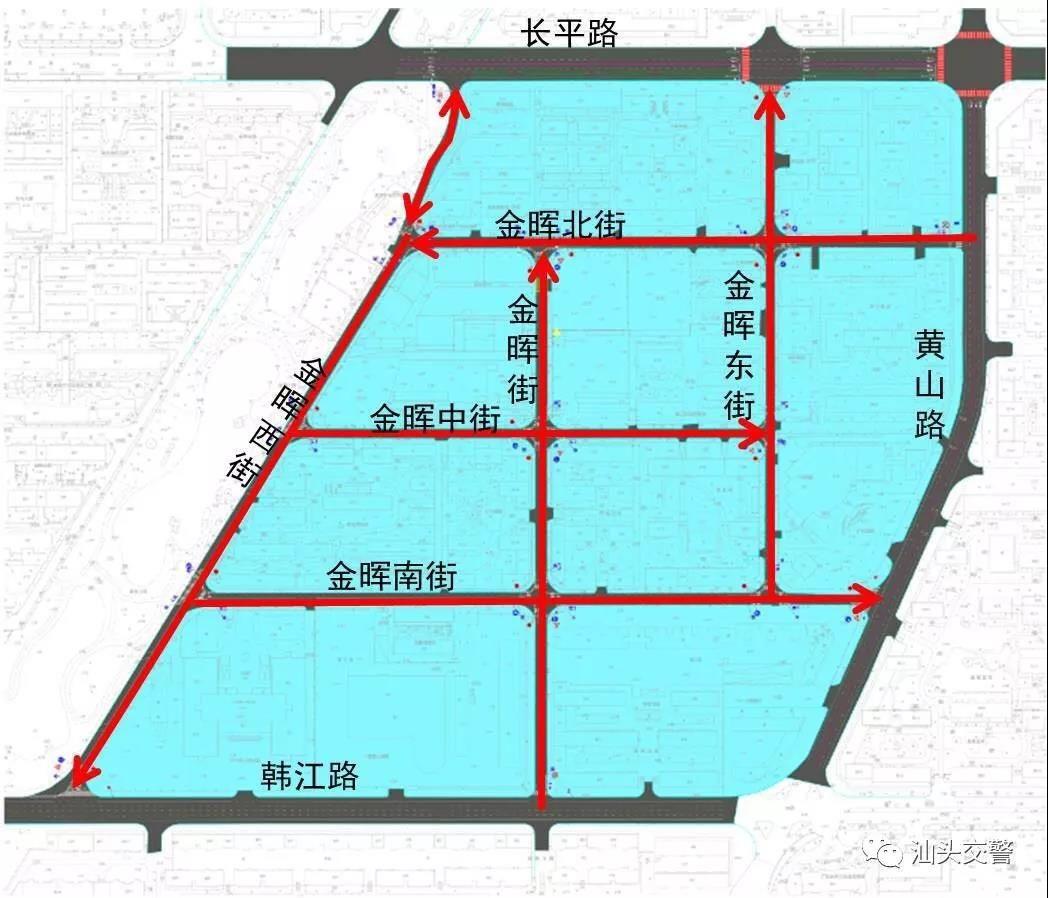 汕头完成3个片区道路环境优化试点 将逐步向其他片区拓展