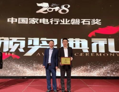 """欧帝洁集成热水器荣膺2018年中国家电行业磐石奖之""""成长价值"""