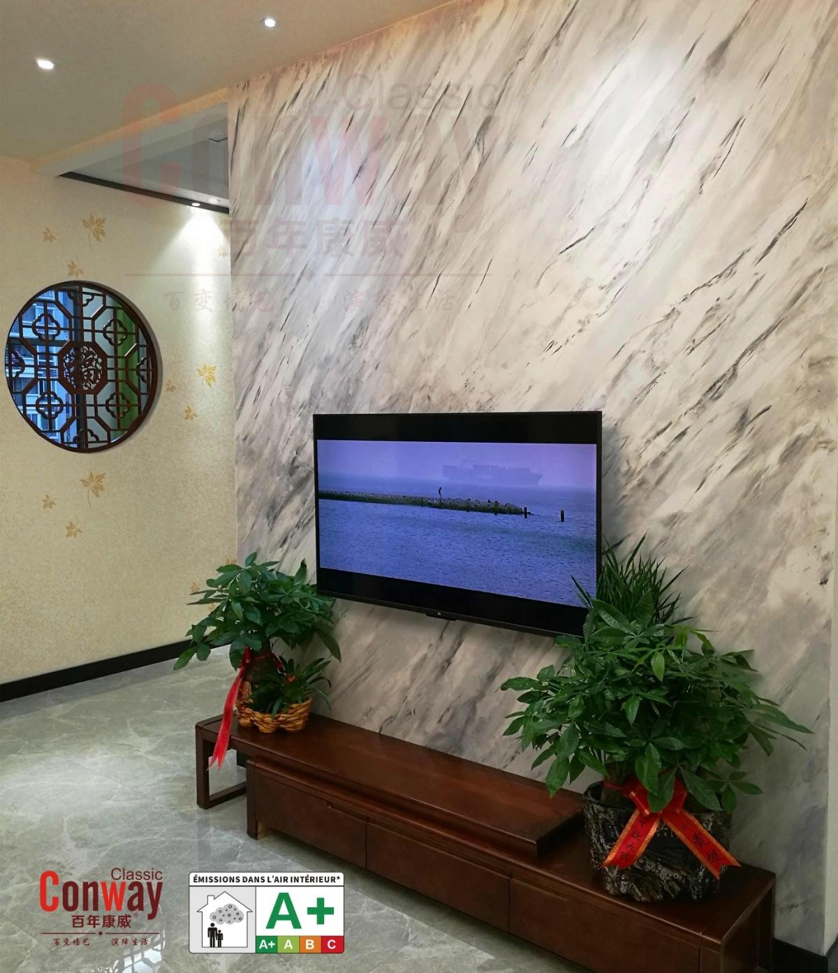 福州百年康威艺术涂料体验馆隆重开业——缔造福州墙面装饰行业标