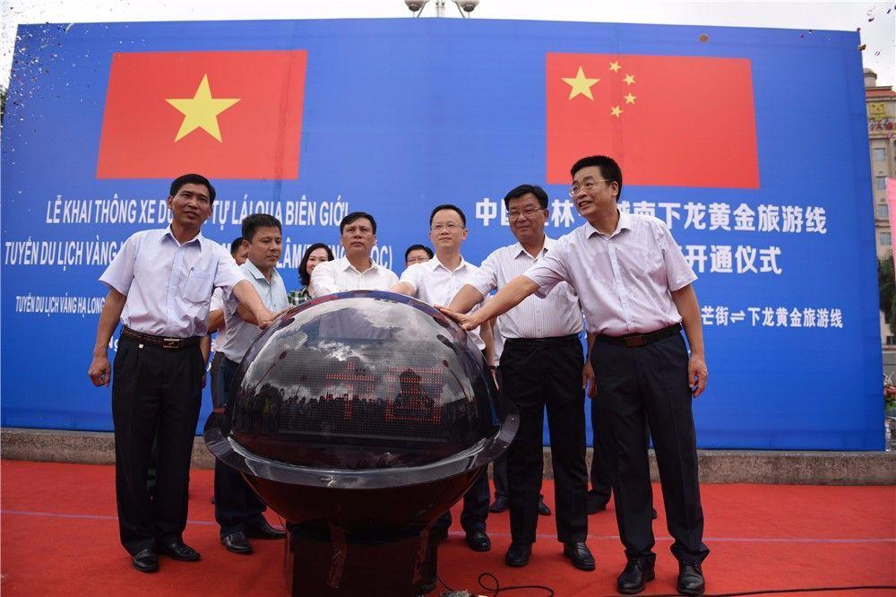 自驾出国不是梦 防城港东兴开通越南跨国自驾游
