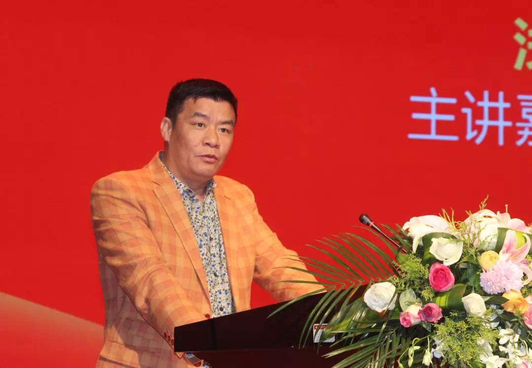 祝贺2018安徽省服装商会三届五次理事会暨新春年会隆重召开