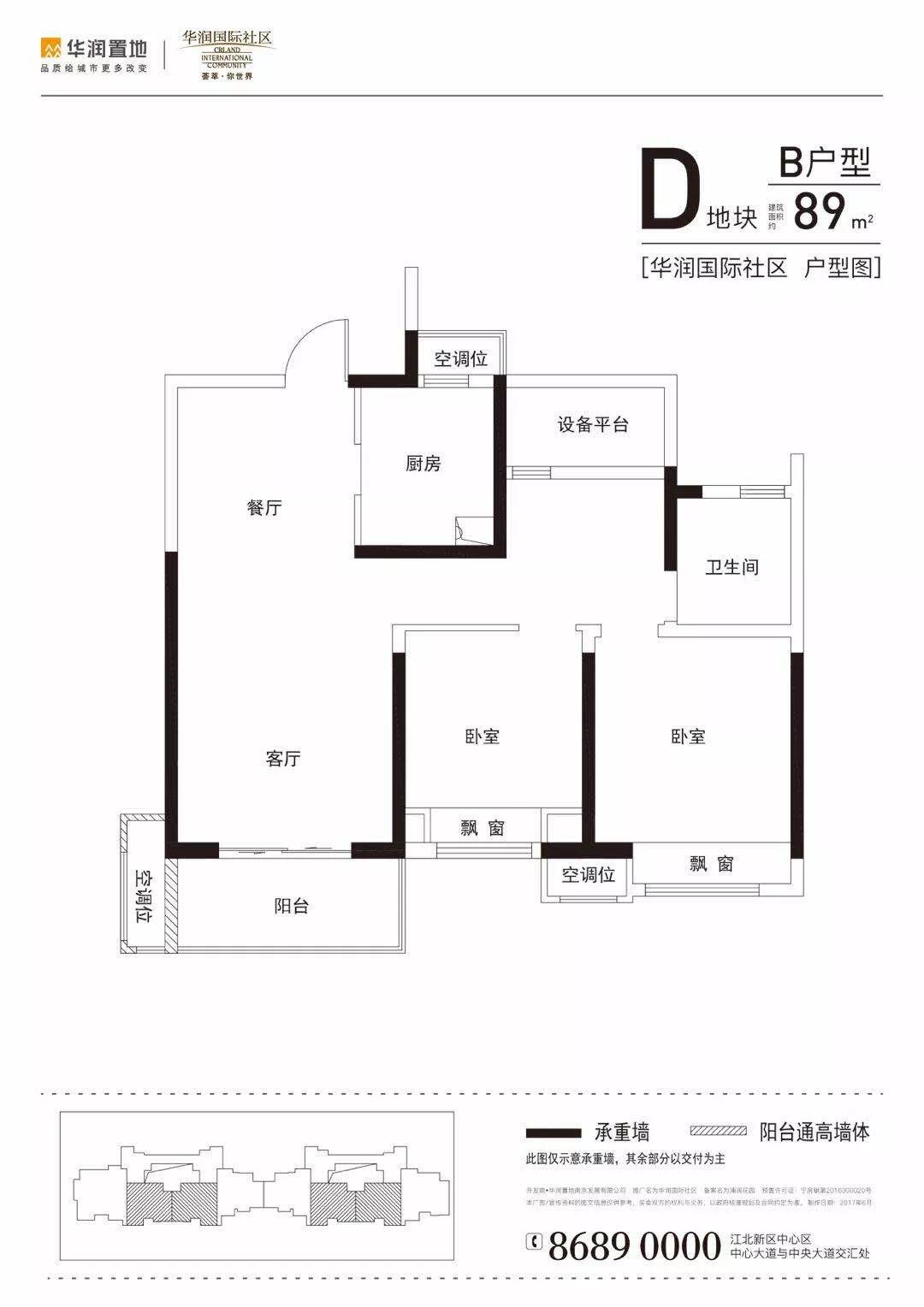 江北核心区太火爆!今年开盘6次,平均每次6900组客户!