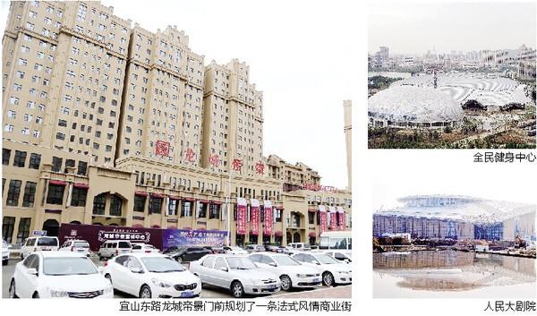 吉林发展之东山崛起(生活配套篇) 生活配套不断完善,东山新城