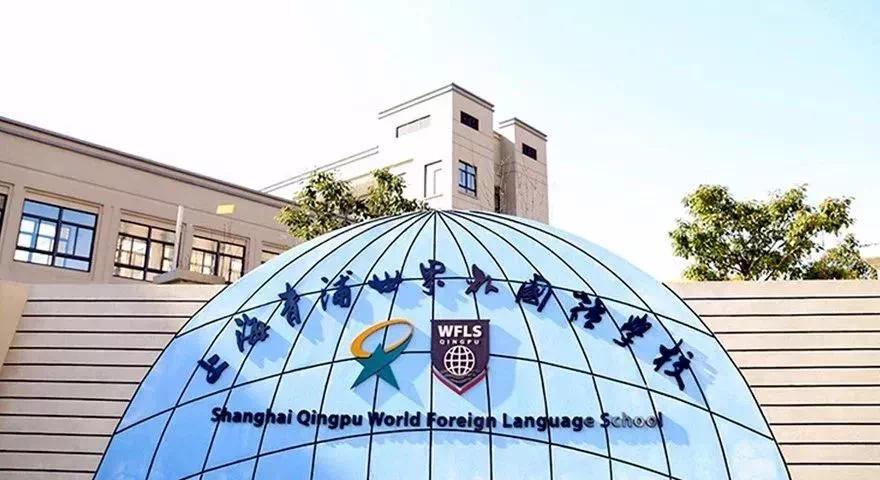 TOP优质教育资源纷纷涌进西虹桥 区域热盘本周六开盘入市