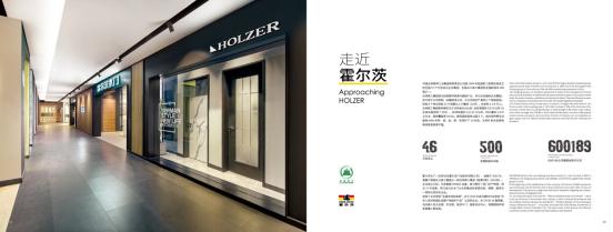 2020木门品牌排行_2020中国木门十大品牌名单公布金丰、梦天上榜