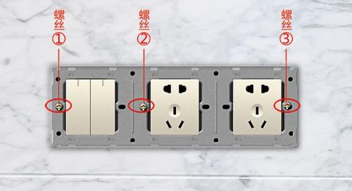 《【摩登3平台登录入口】为什么老电工都建议装联体开关?原来是因为…》