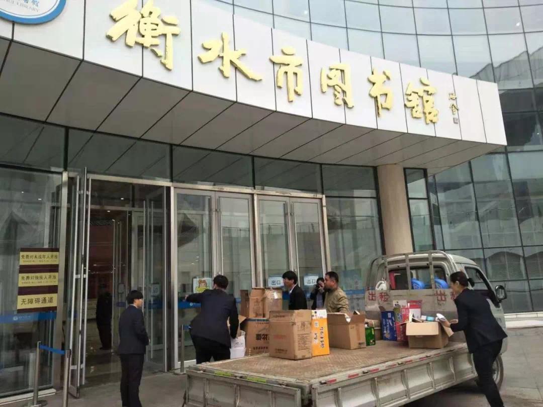 """知识共享 书香湖城""""泰华地产向衡水市图书馆捐书千册"""