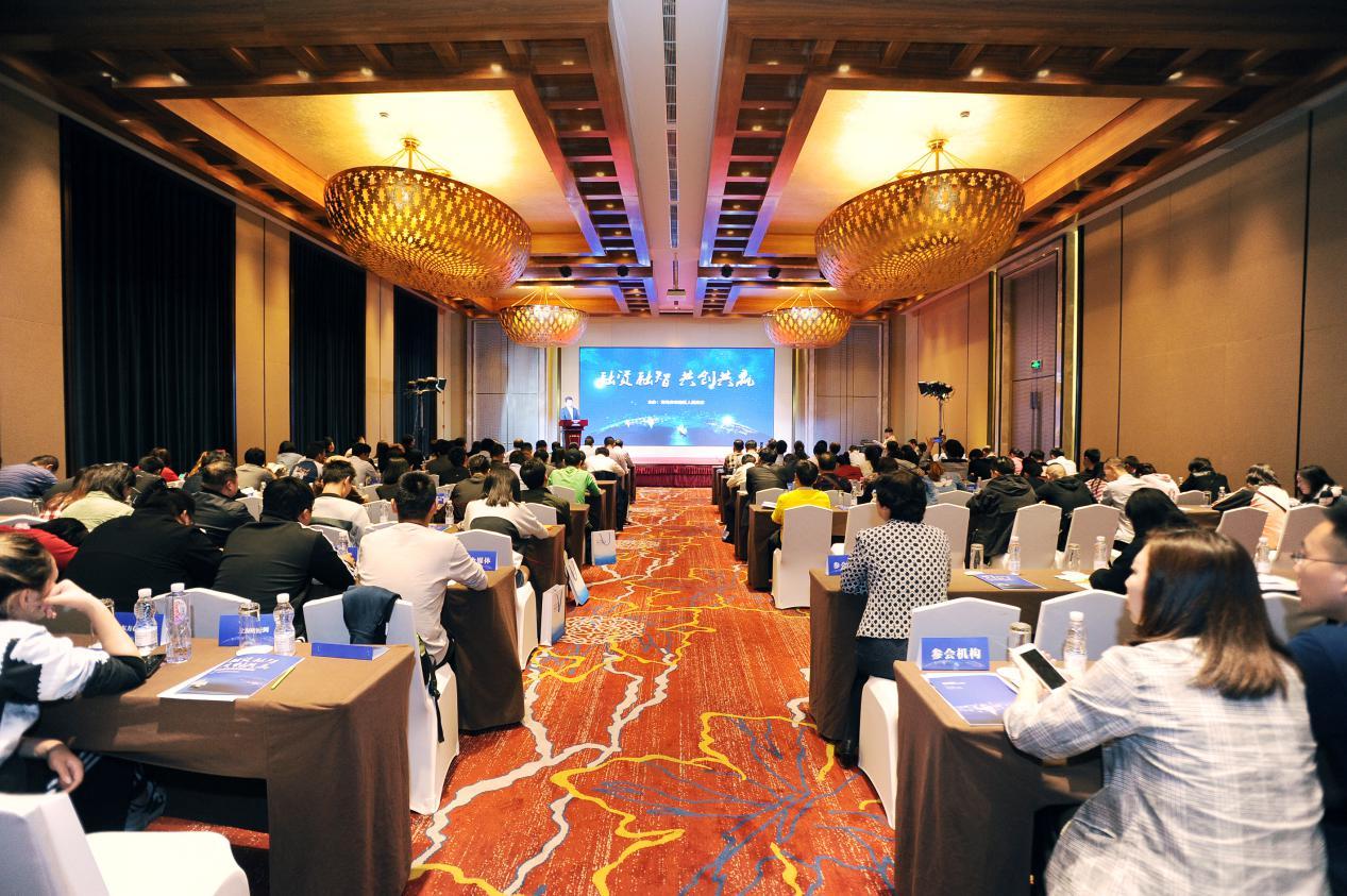 2018年青岛市市南区重点企业优秀项目路演活动在上海成功举办