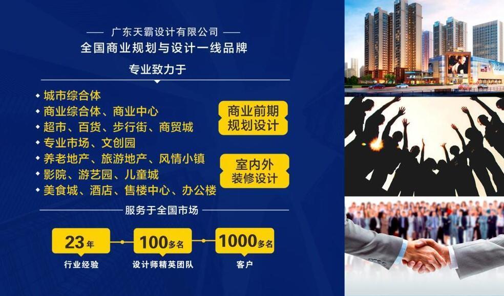 盘点广州Parc Central的购物中心设计亮点!