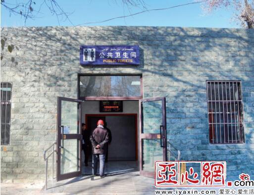 烏魯木齊市200座公廁升級改造月底完工