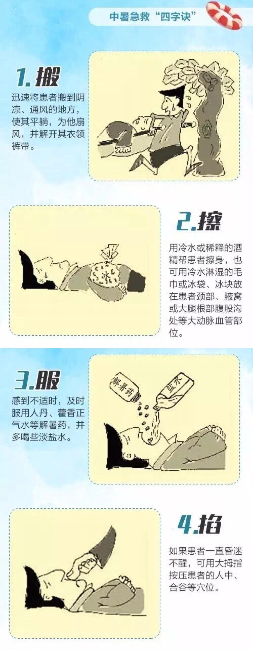 """黄山纳尼亚小镇:请收好这份""""三伏天""""养生指南!"""