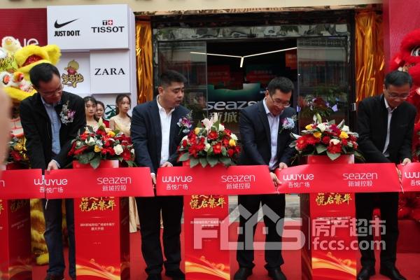 仁皇山地標綜合體亮相丨新城·吾悅廣場城市展廳啟用