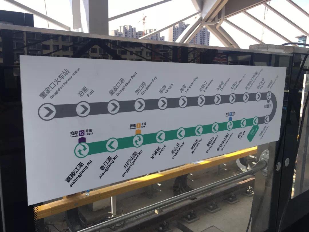 13号地铁要来啦!2018年8月份西海岸地铁盘房价大全!