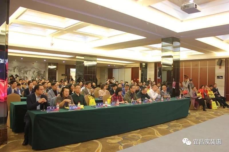 宜昌市绿色环保新材料运用与装饰行业发展高峰论坛胜利召开