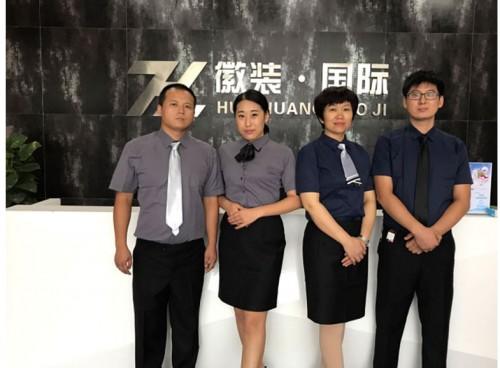 徽装国际产业链优势合作 推开创业致富大门