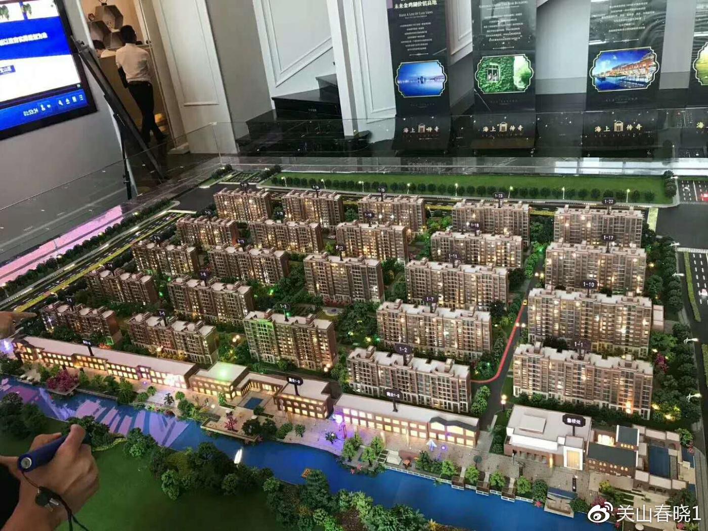 碧桂园海上传奇,户型、面积、售楼处说怎么样?