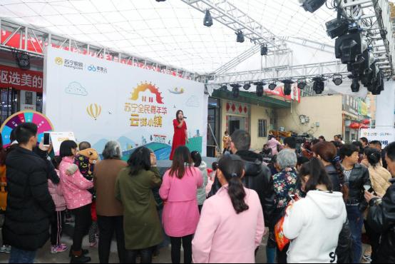 云游小镇在凤阳,双十一且看央媒直播苏宁智慧零售新阵仗!
