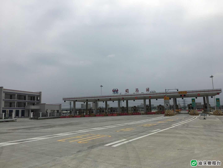 揭惠高速二期将于本月24日通车 潮阳潮南前往机场最快仅30分