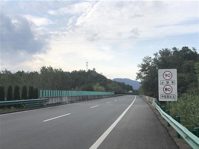提速了!宜昌高速这一路段最高限提至90公里