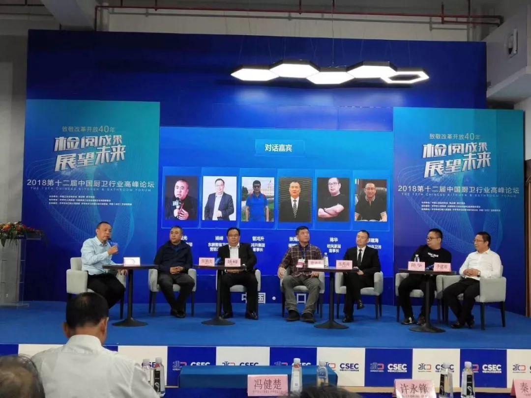 祝贺!微盾地漏荣获第十二届中国厨卫高峰论坛厨卫行业产品金奖!