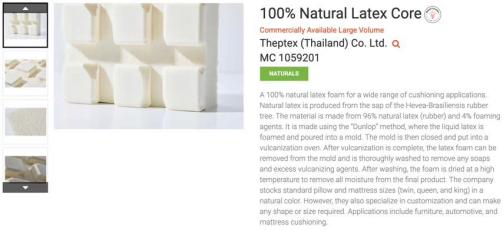 泰國塔拉蒂安母工廠核心材料入選MC新材料圖書館