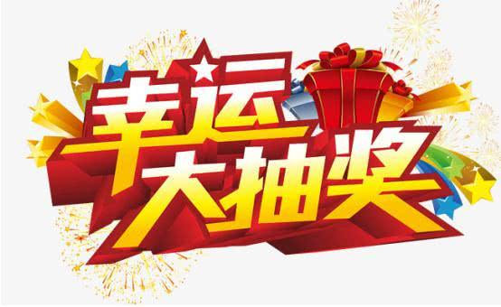 """独家揭秘 :2018""""博雅滨江""""第四届中秋晚会亮点全在这!"""
