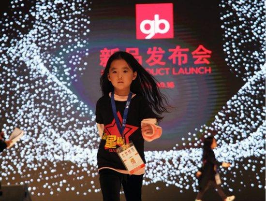 2018CKE中国婴童展成功举办全球品牌汇聚打造国际新标杆