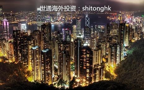 香港炙手可热的房地产市场 第二季度房价上涨13.15%
