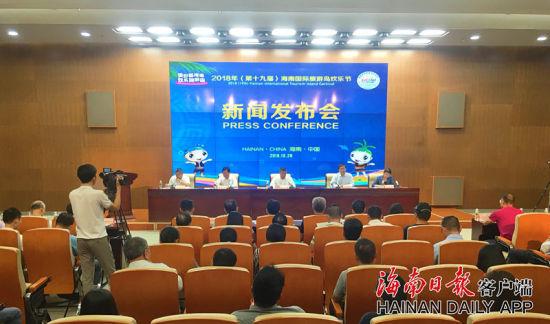 海南欢乐节11月24日启幕 122活动引燃全岛