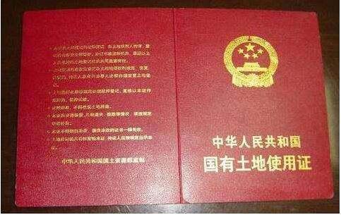 中国农村土地产权怎么维权?
