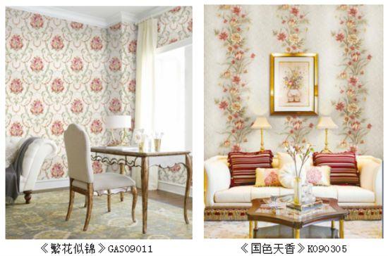 浪漫七夕,爱情的保鲜法则——大自然家居壁高壁纸墙布窗帘