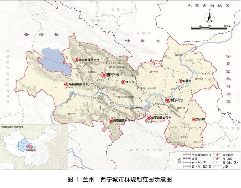纳入甘肃13市县 兰州—西宁城市群发展规划正式发布