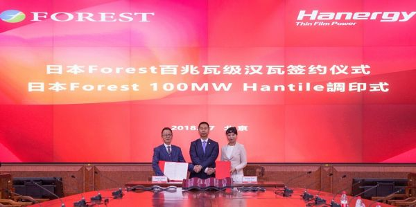 汉能与日本ForestGlobal Stage集团签署9亿元